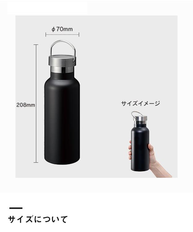 メタルハンドルサーモボトル(TS-1515)サイズについて