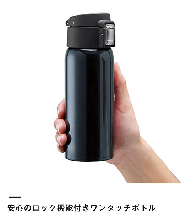 ワンタッチカービングサーモボトル 360ml(TS-1534)安心のロック機能付きワンタッチボトル