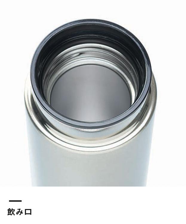 シャイニーメタリックサーモボトル(TS-1538)飲み口