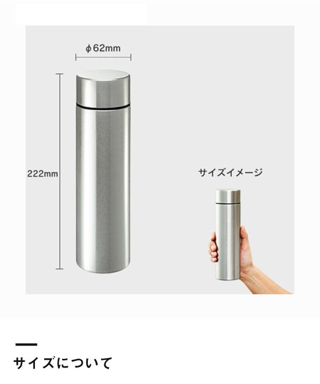 シャイニーメタリックサーモボトル(TS-1538)サイズについて