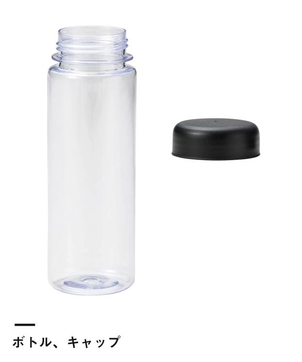 クリアマイボトル500ml(V010304)ボトル、キャップ