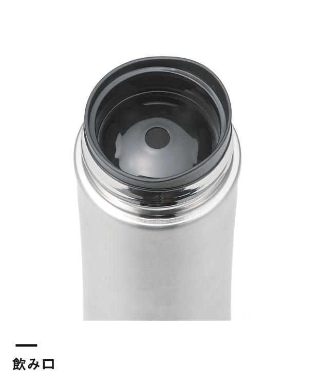 真空ステンレスボトル500ml(V010313)飲み口