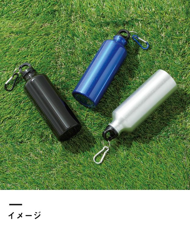 アルミスポーツボトル500(カラビナ付)(V010338)イメージ