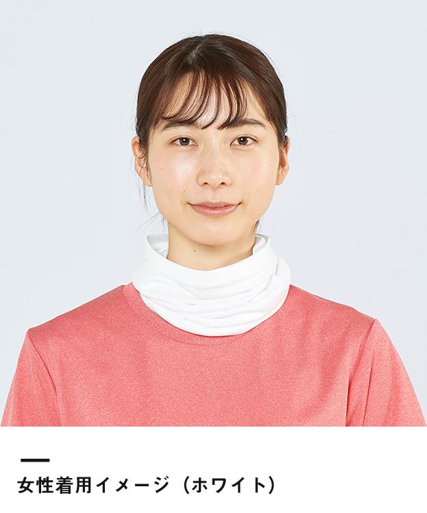ネックゲイター(00354-ANG)女性着用イメージ(ホワイト)・正面