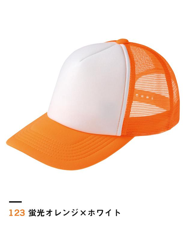 蛍光オレンジ×ホワイト