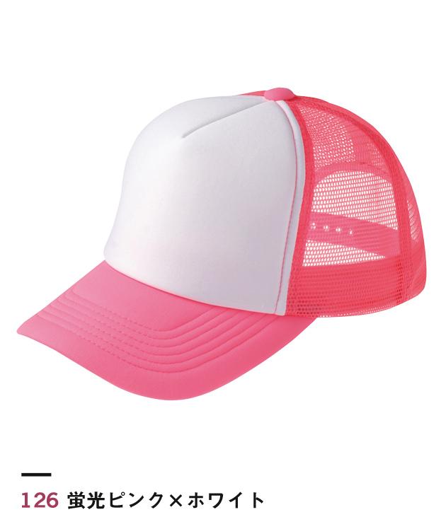 蛍光ピンク×ホワイト