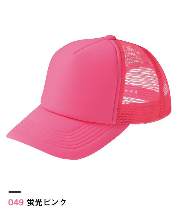 蛍光ピンク