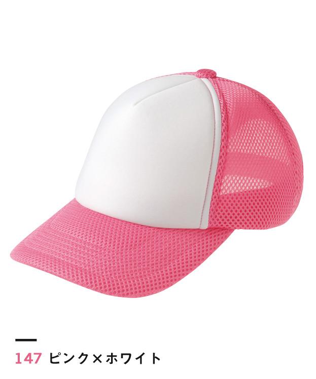 ピンク×ホワイト