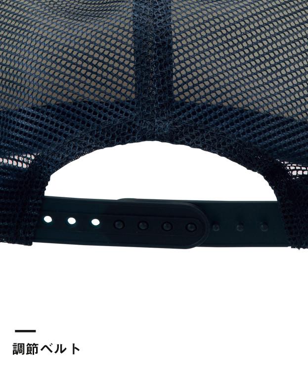 アメリカンフラットキャップ(33000)調整ベルト