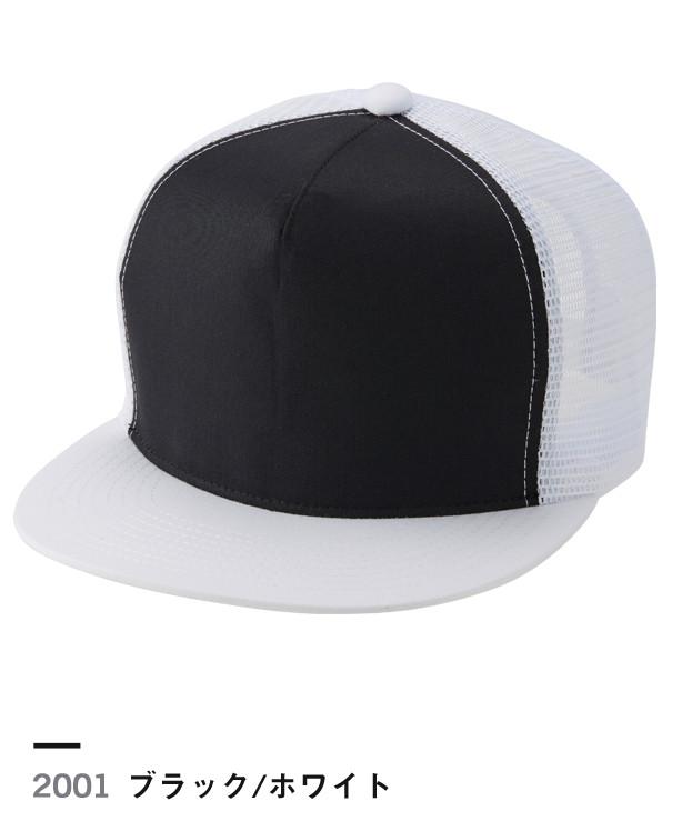 ブラック/ホワイト