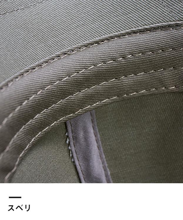 コットンツイルローキャップ(9670-01)スベリ