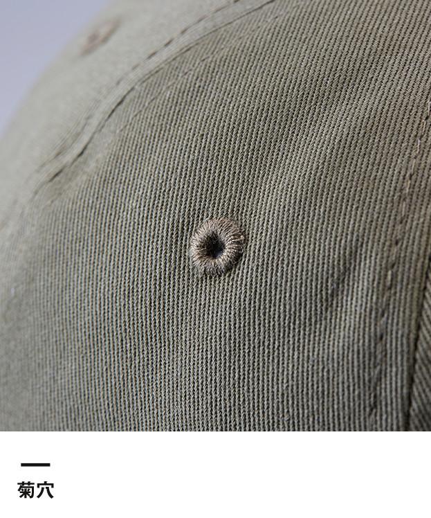 コットンツイルローキャップ(9670-01)菊穴