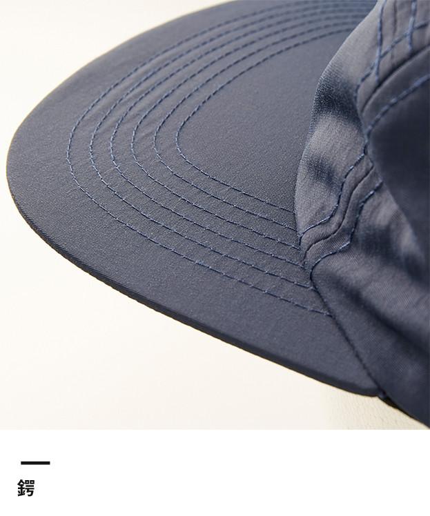 ナイロンジェットキャップ(9672-01)鍔