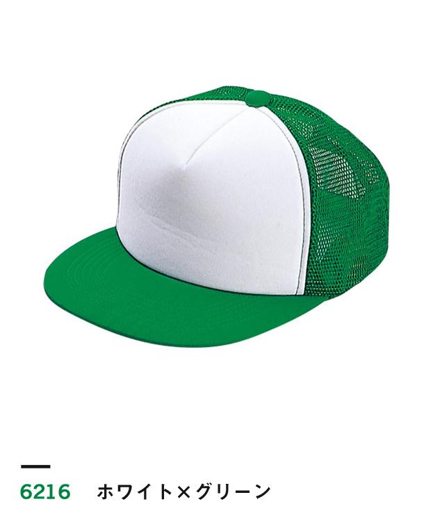ホワイト×グリーン