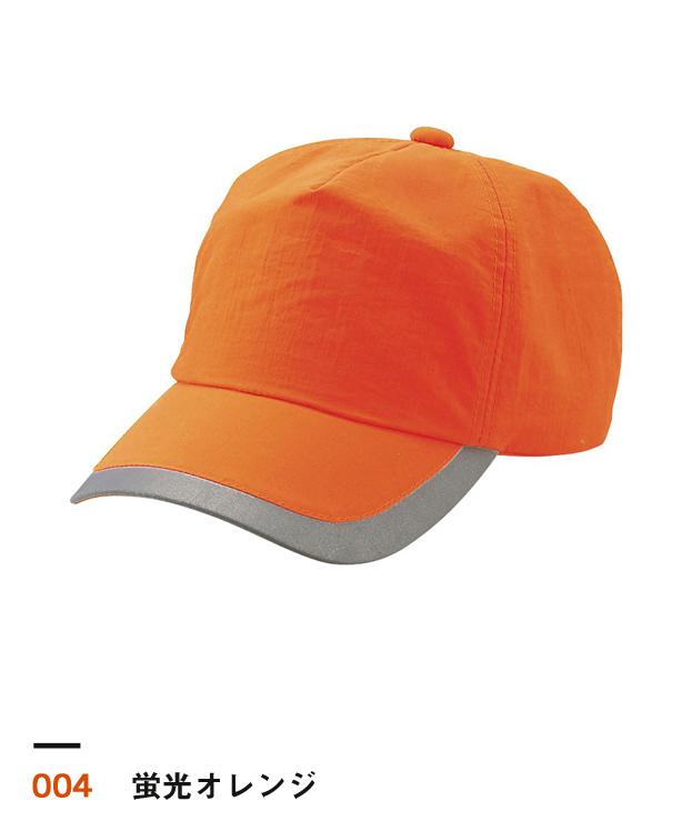 蛍光オレンジ