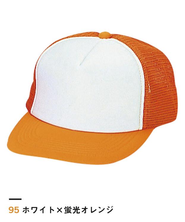 ホワイト×蛍光オレンジ