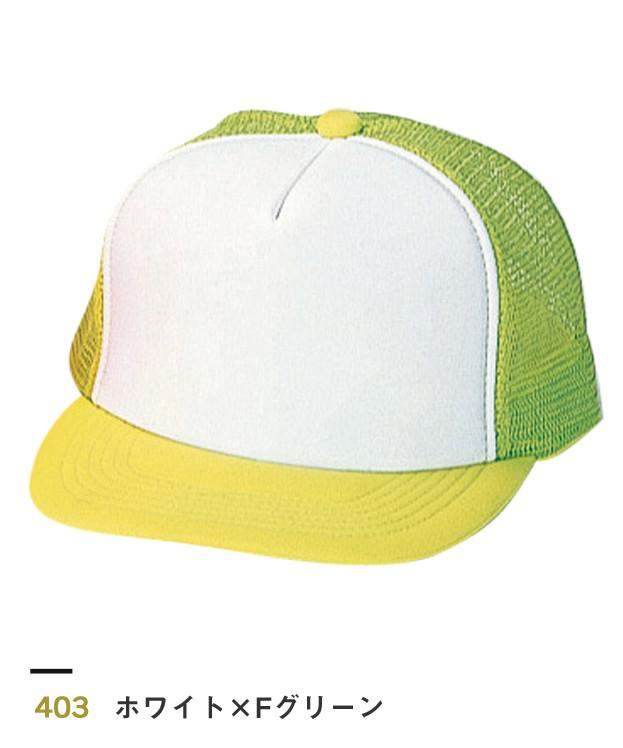 ホワイト×Fグリーン
