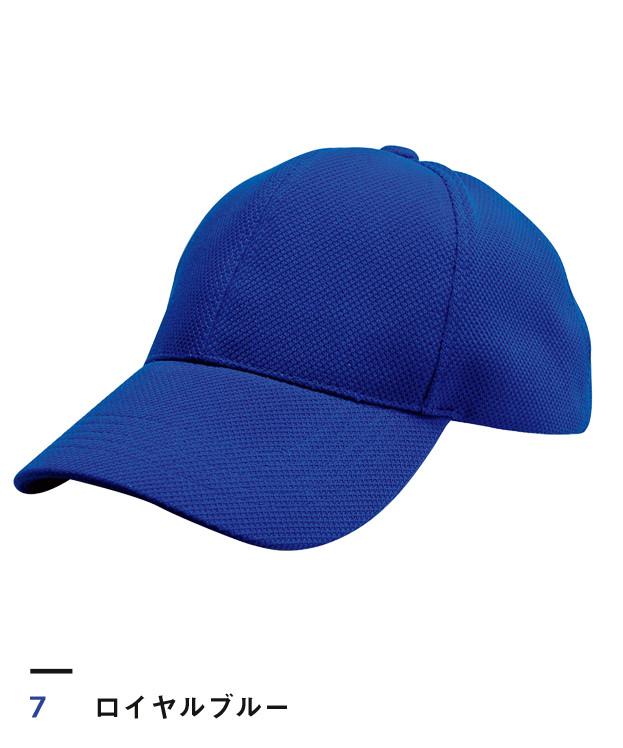 ロイヤルブルー