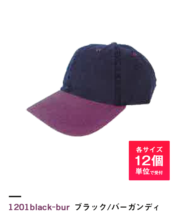 ブラック/バーガンディ