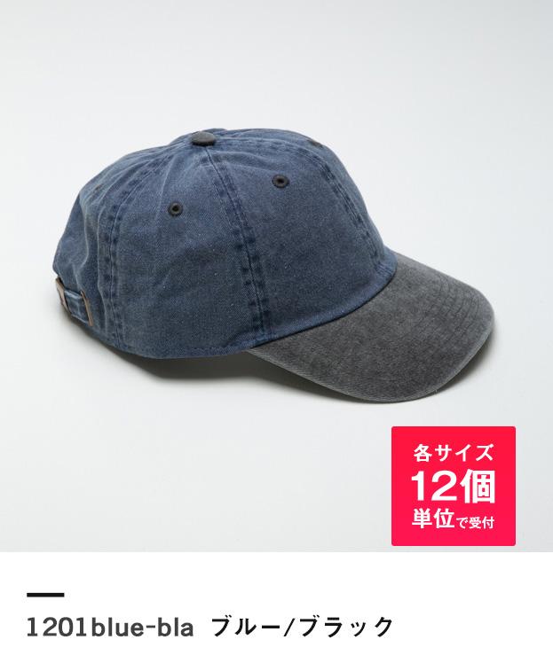 ブルー/ブラック
