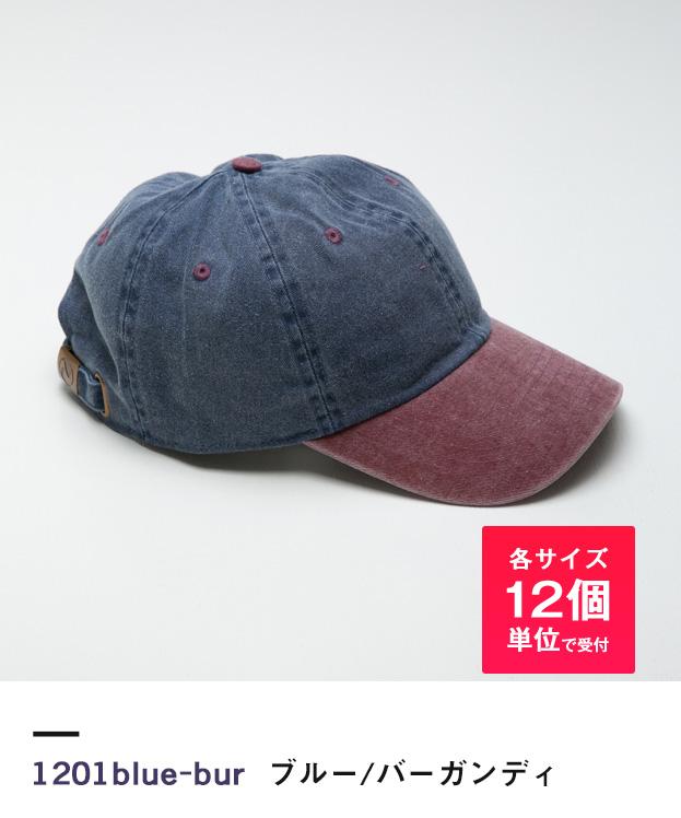ブルー/バーガンディ
