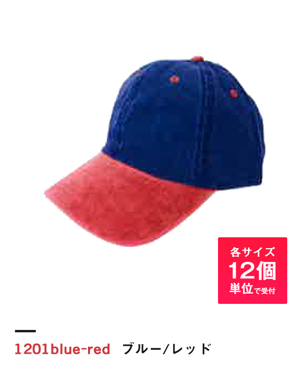 ブルー/レッド