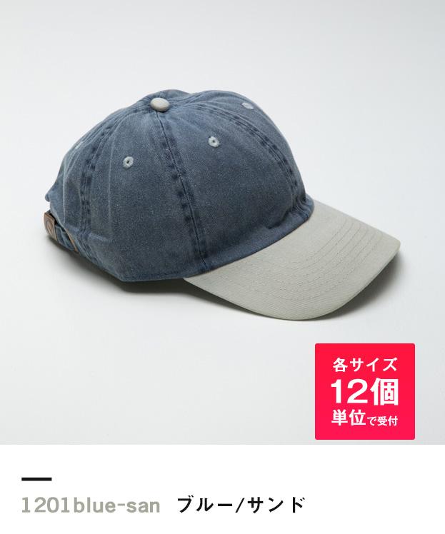 ブルー/サンド