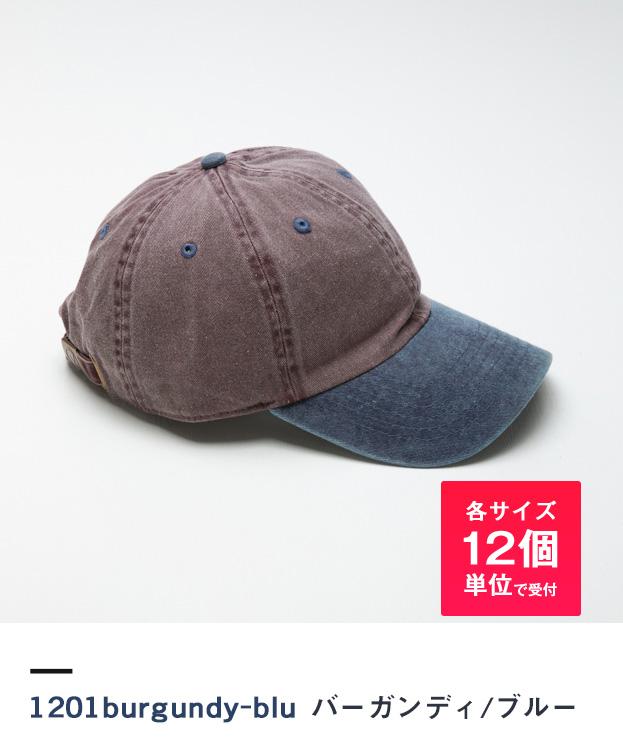 バーガンディ/ブルー