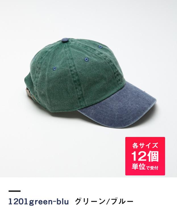 グリーン/ブルー