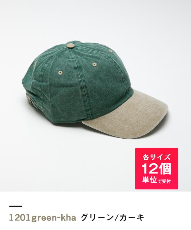 グリーン/カーキ