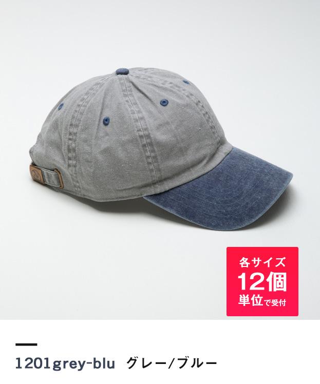 グレー/ブルー