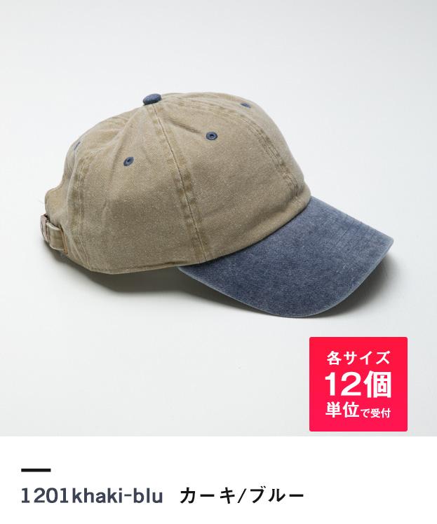 カーキ/ブルー