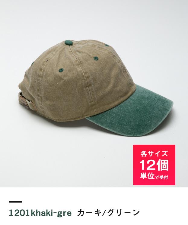 カーキ/グリーン
