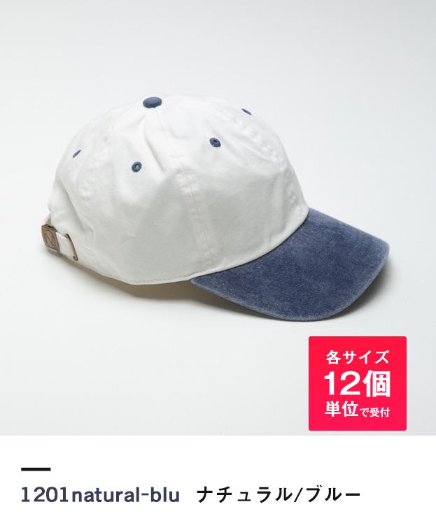 ナチュラル/ブルー