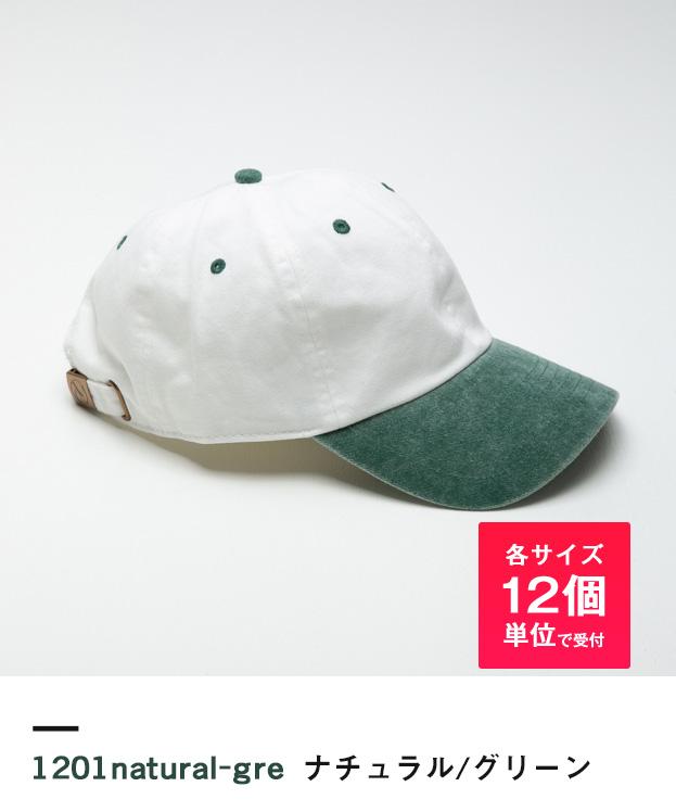 ナチュラル/グリーン