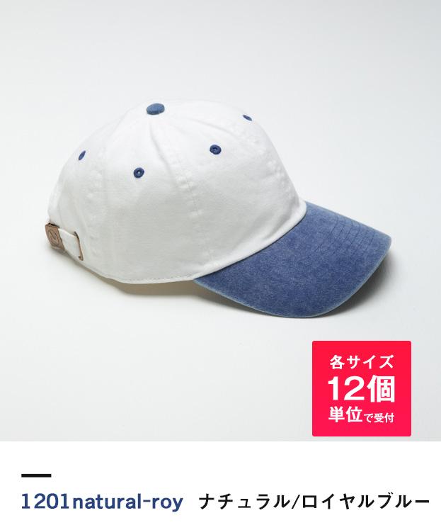 ナチュラル/ロイヤルブルー