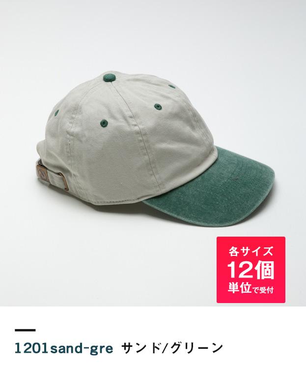 サンド/グリーン