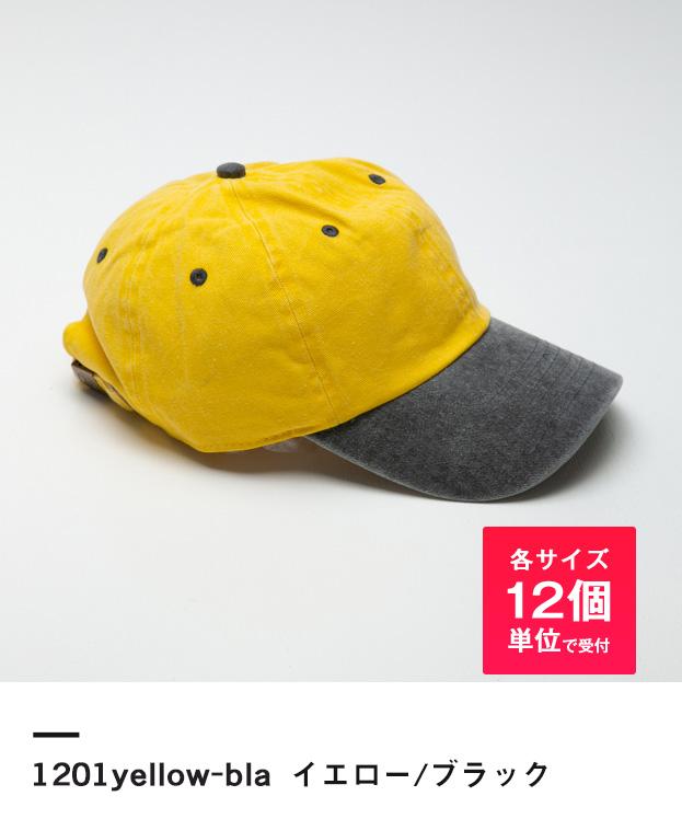 イエロー/ブラック