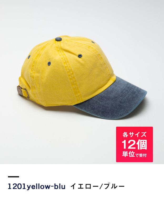 イエロー/ブルー