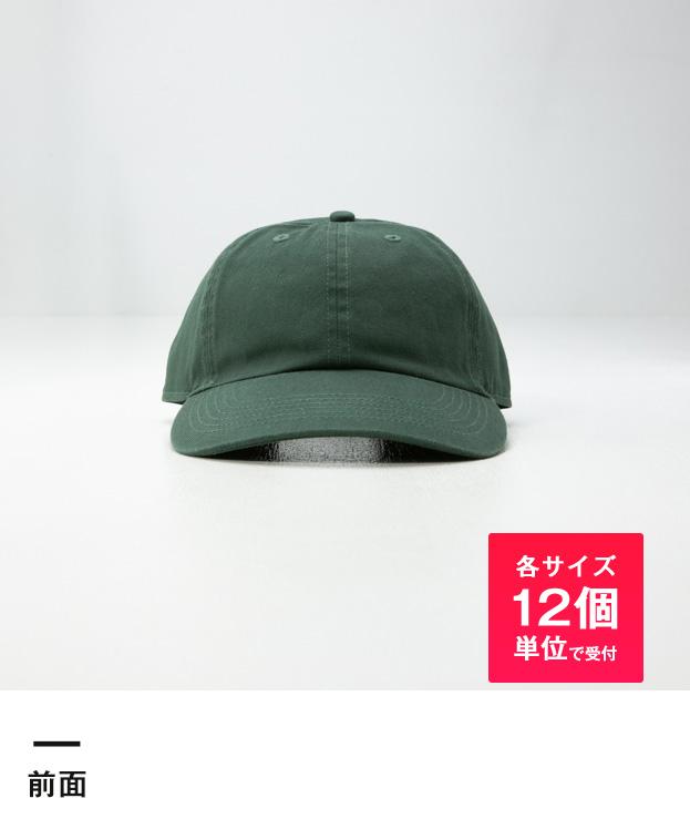ベースボールローキャップ(twill)(no1400-no1433)前面-各サイズ12個単位で受付