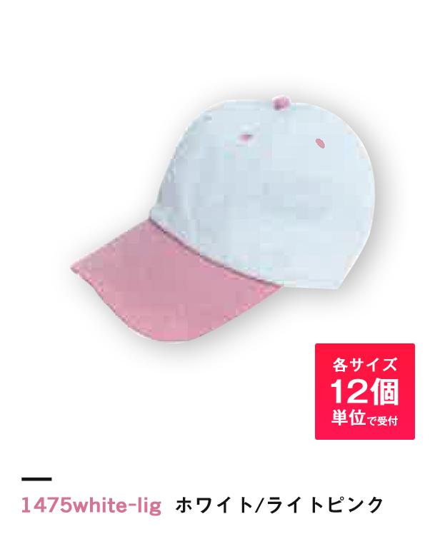 ホワイト/ライトピンク