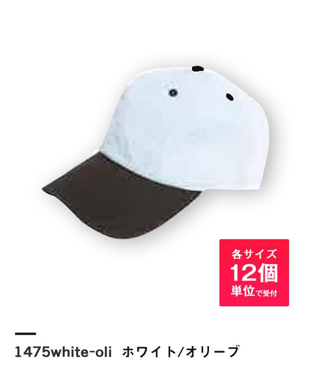 ホワイト/オリーブ