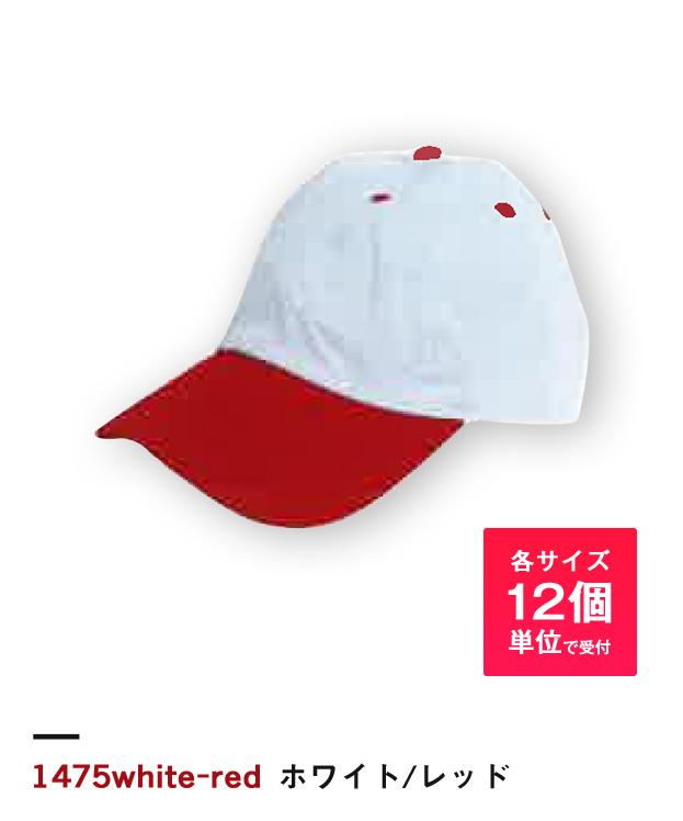 ホワイト/レッド