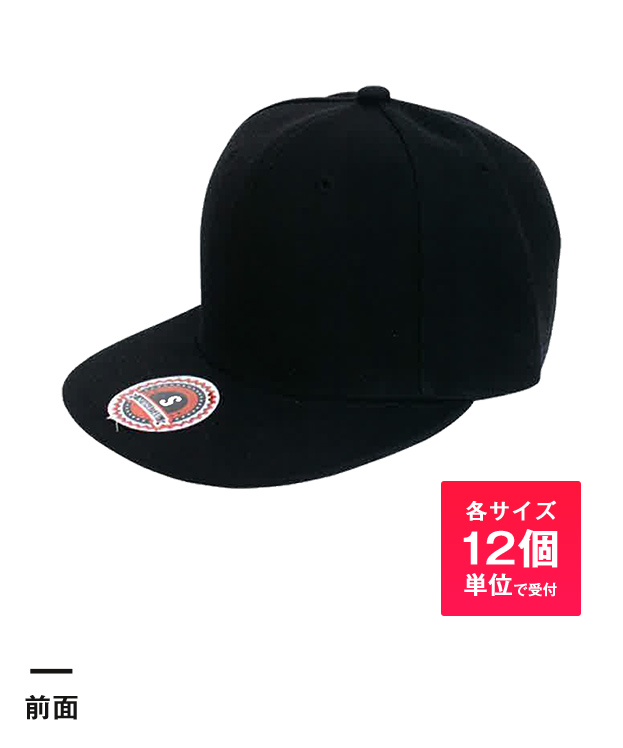 BBキャップ (polyester)(no1720)前面-各サイズ12個単位で受付
