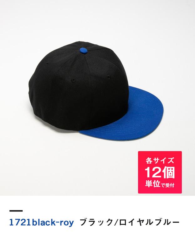 ブラック/ロイヤルブルー