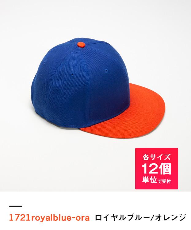 ロイヤルブルー/オレンジ