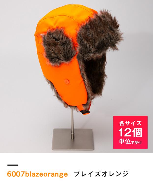 ブレイズオレンジ