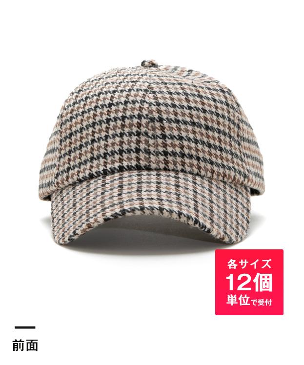 ベースボールローキャップ(wool others)(noJPS2238-noJPS2240)前面-各サイズ12個単位で受付