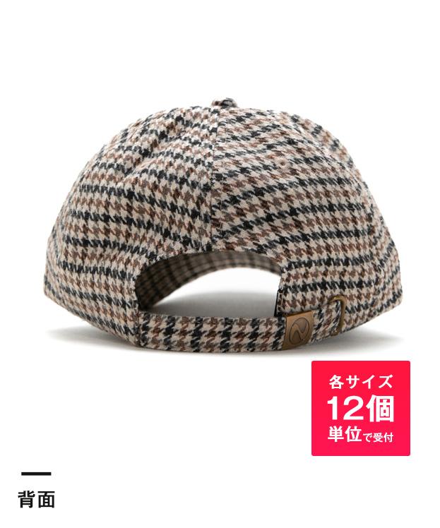 ベースボールローキャップ(wool others)(noJPS2238-noJPS2240)背面-各サイズ12個単位で受付
