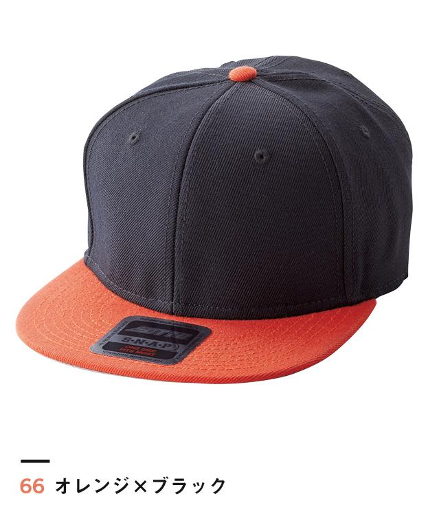 オレンジ×ブラック